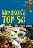 Buy a copy of your Bangkok Street Food Guide!