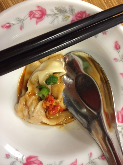 The spicy dumpling at Yong Kang Beef Noodle
