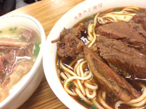 Clear and standard versions of the namesake dish at Yong Kang Beef Noodle