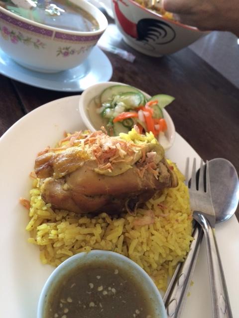 Sarika's chicken biryani